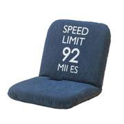 小さめ座椅子 じゃまにならない大きさです