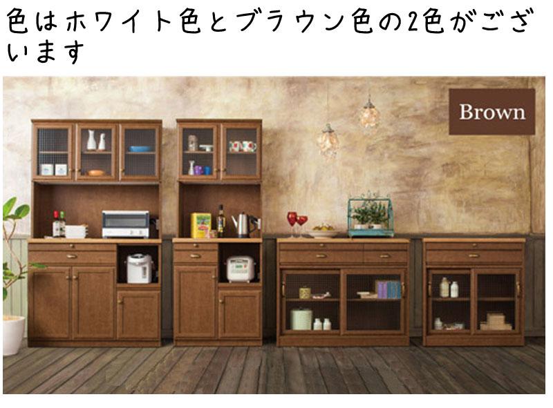 デザイン収納オーダー食器棚