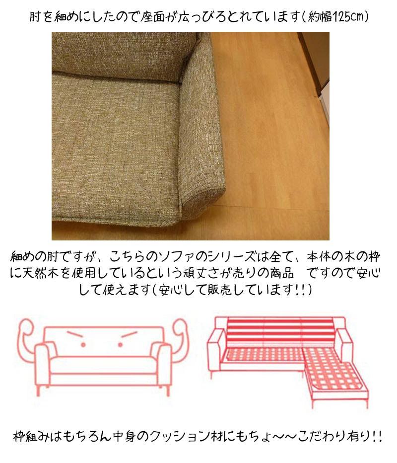 ゆったり座れる寝転べるソファ