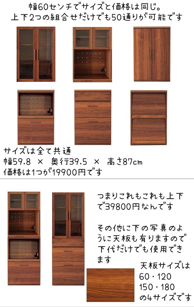 安い 強い かんたん 小さい食器棚