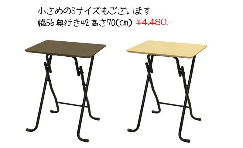 モダンフォールディングテーブル商品紹介2