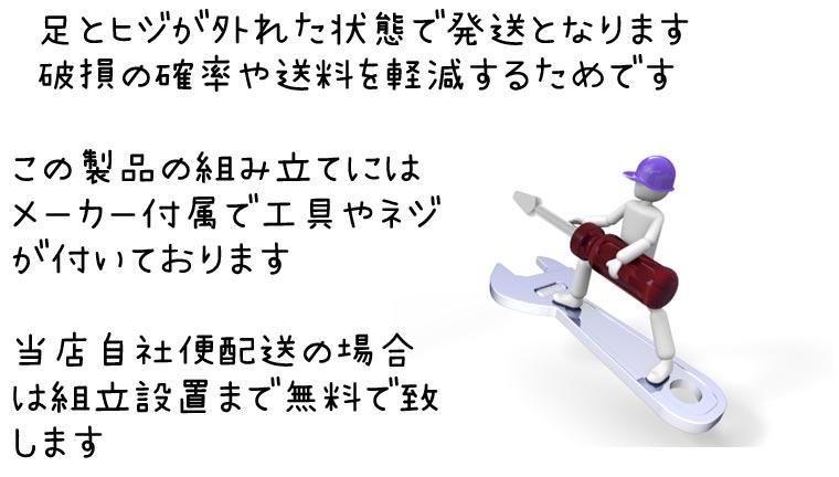 ミッドモダンソファ商品ページ3