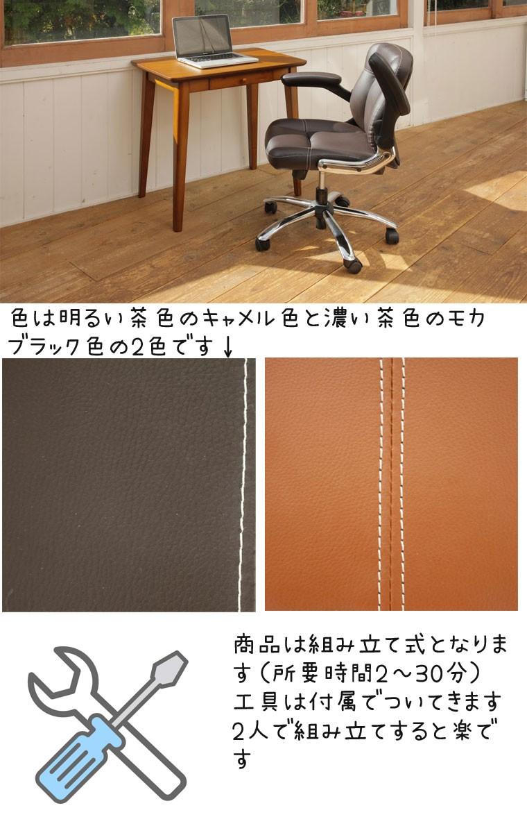 バンザイチェアミニ商品ページ4