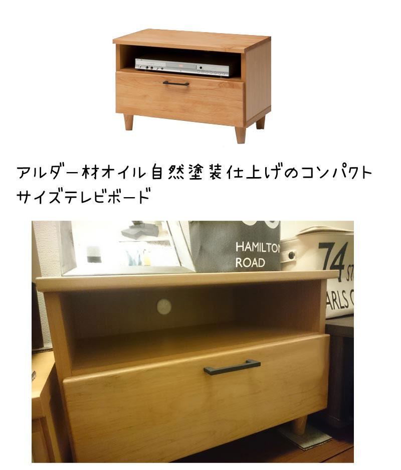 天然コンパクトTVボード商品紹介ページ