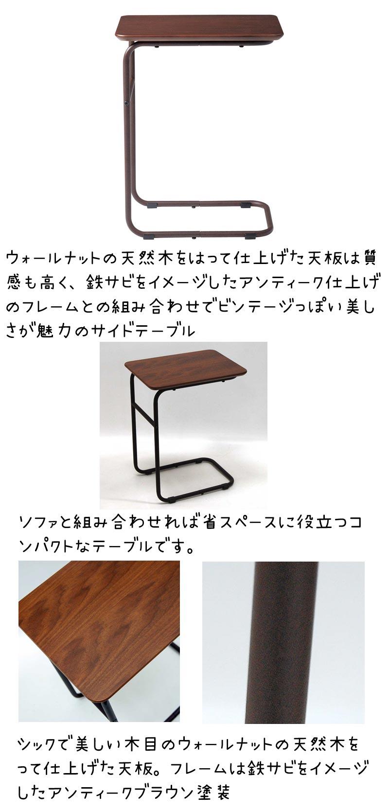ウォールサイドテーブル商品紹介