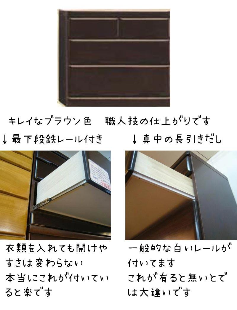 褐色造りローチェスト