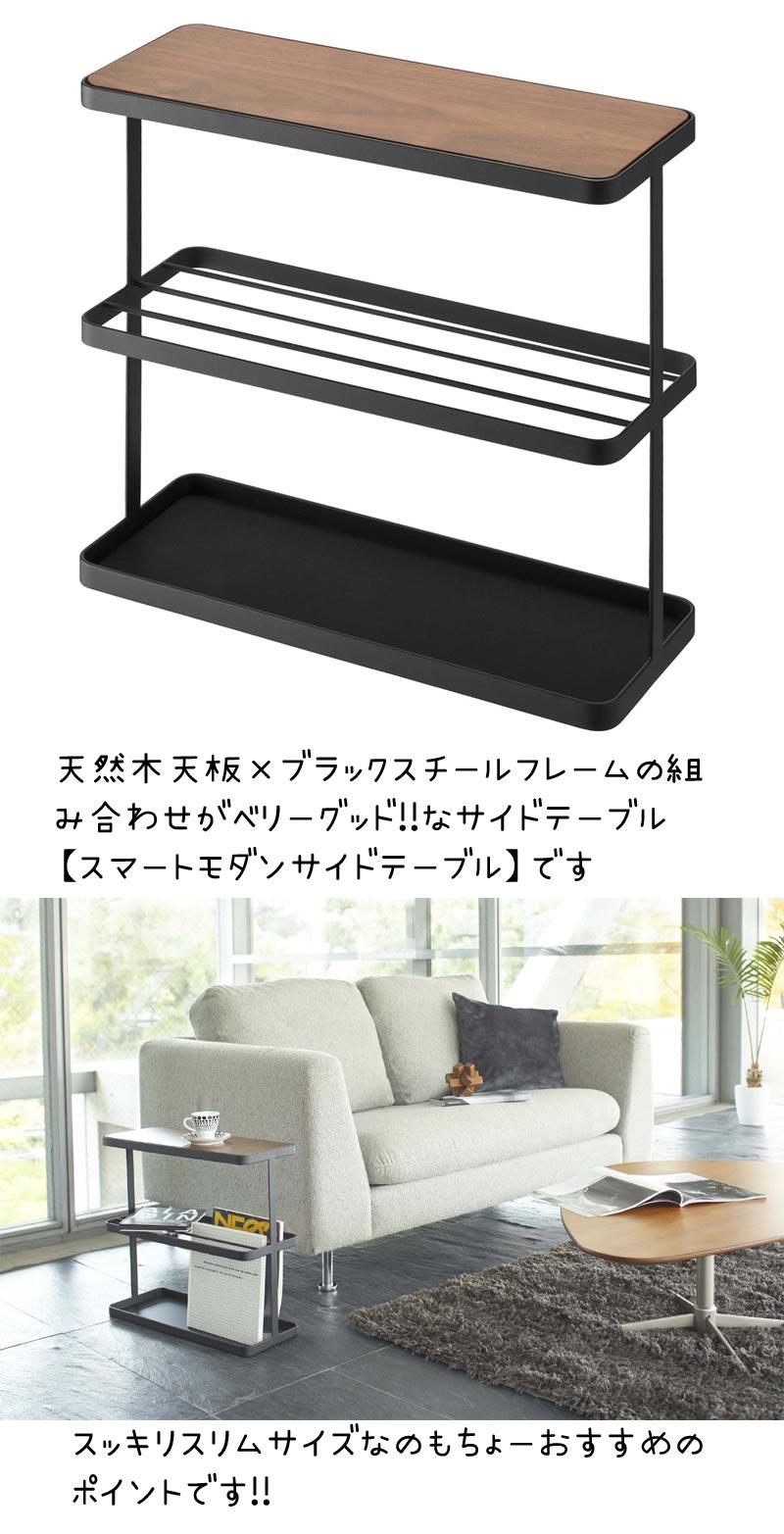 小さい安い軽い強いニトリより良い机