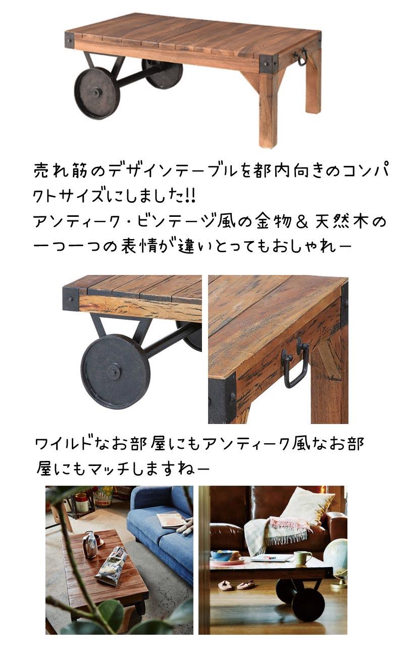 トロリーテーブル商品ページ