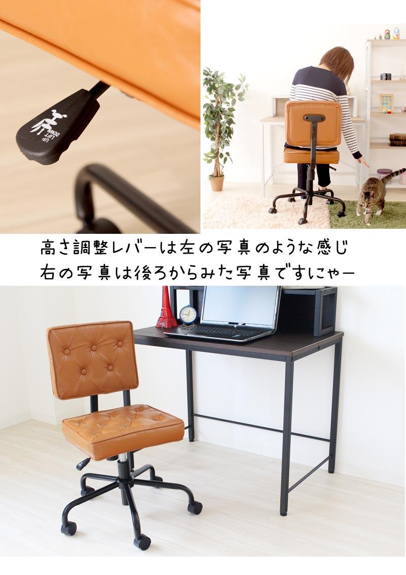 大人可愛いオフィスチェア2