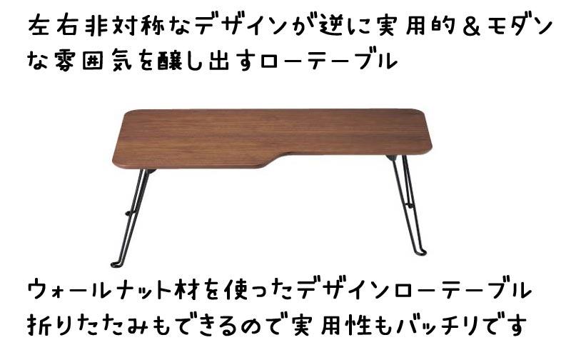 ミッドテーブル商品ページ