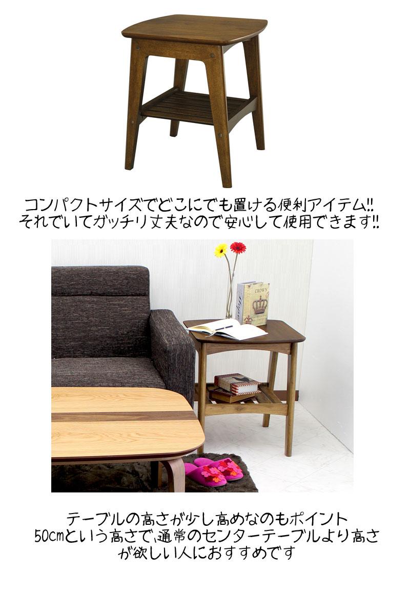 コンパクトサイドテーブル ハイタイプ1