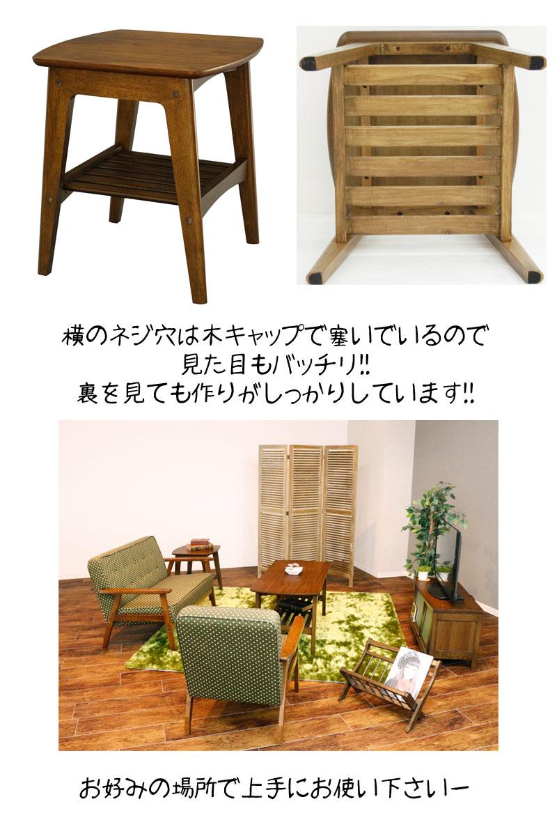 コンパクトサイドテーブル ハイタイプ