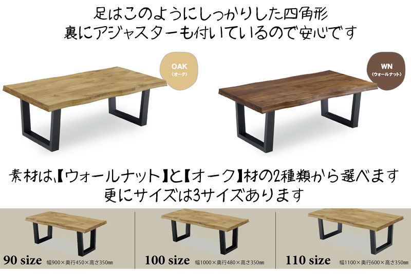 小さいサイズの無垢のテーブル