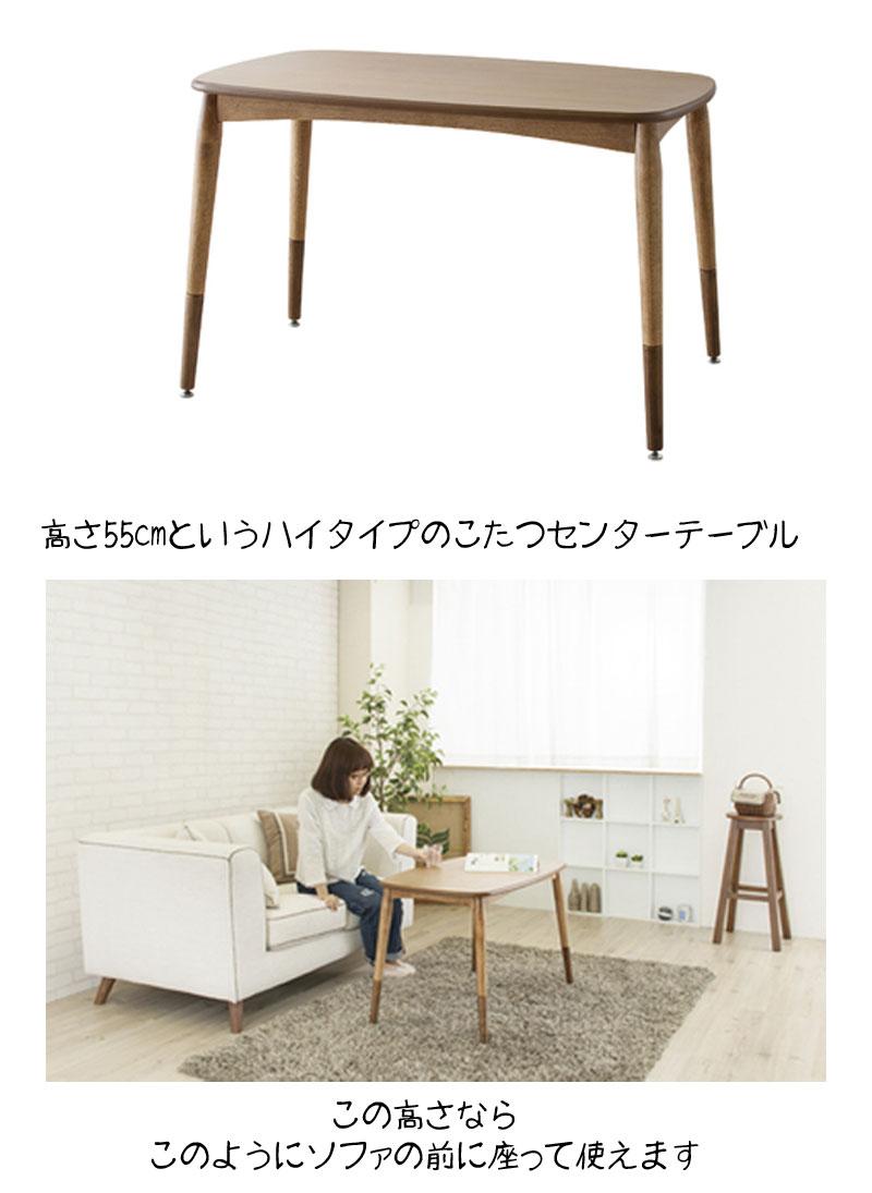 継脚こたつテーブル紹介ページ