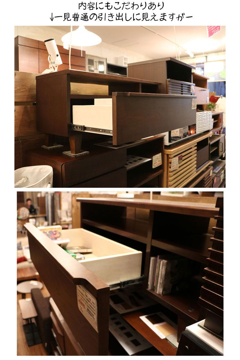 超薄型テレビボード ウォールナット材奥行き浅いサイズ