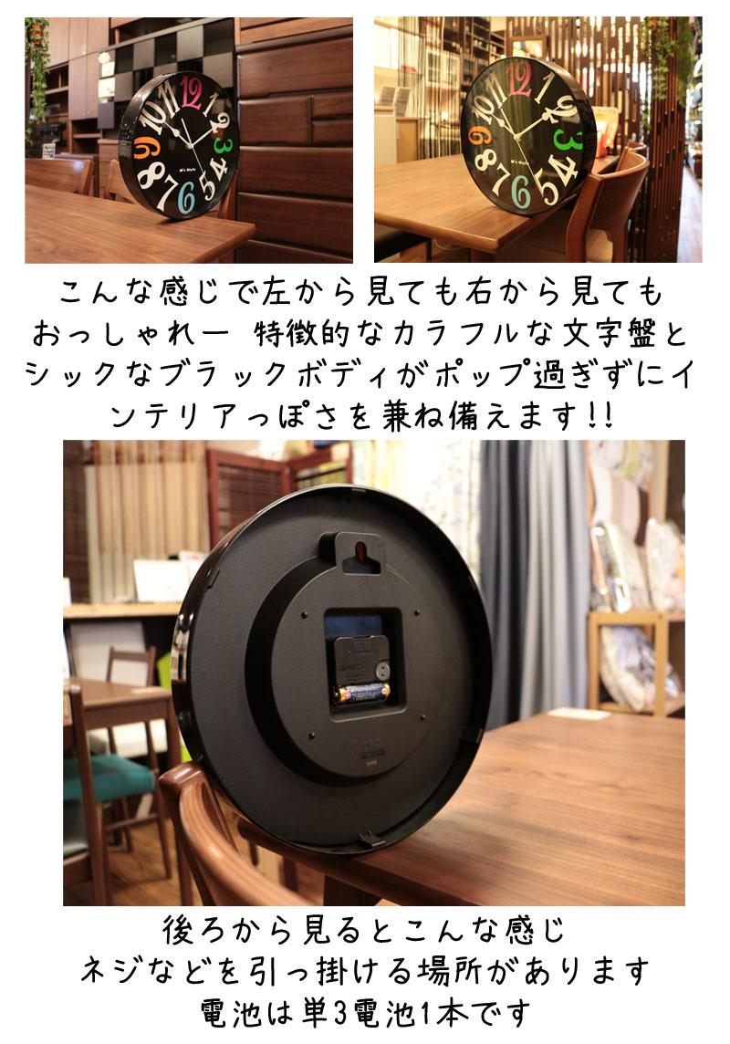 アートポップ時計