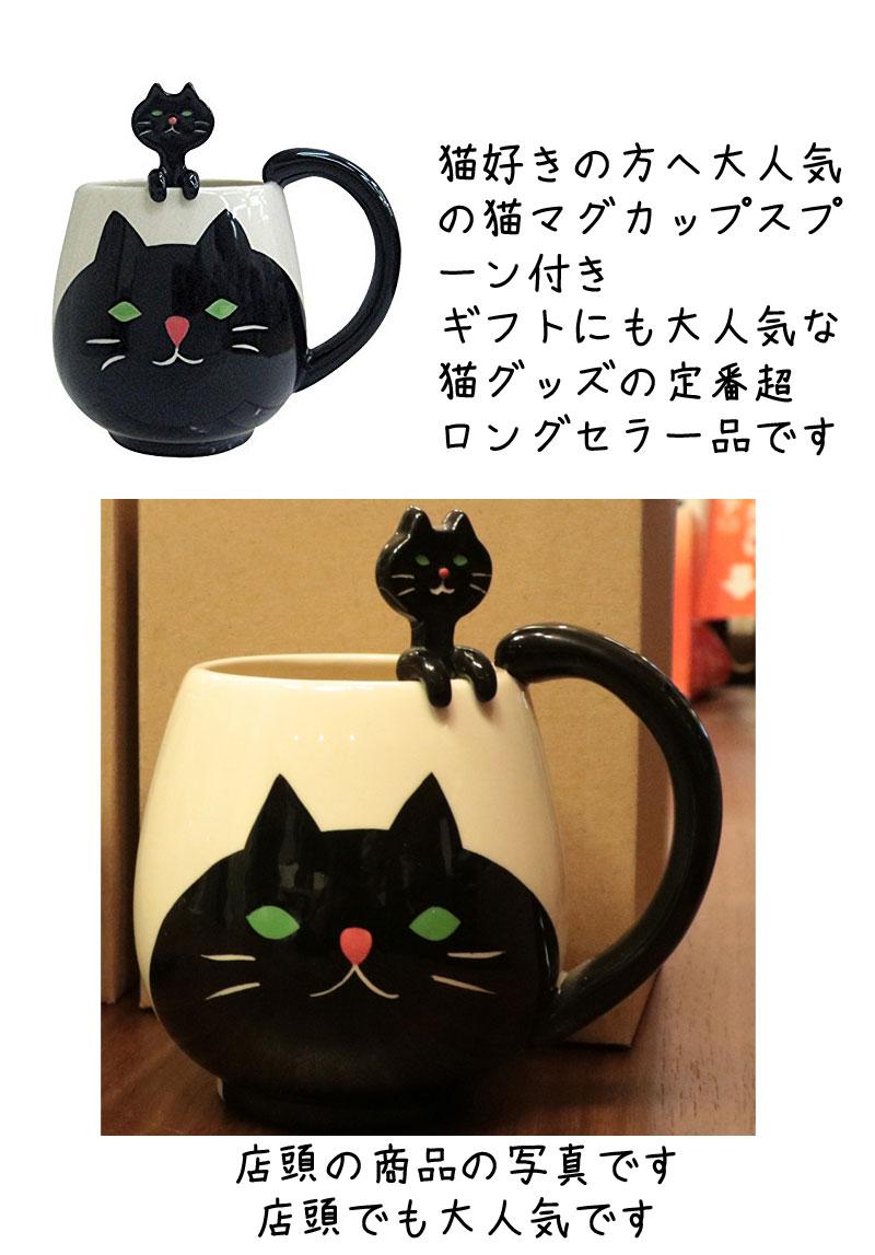 猫グッズ大人気な猫