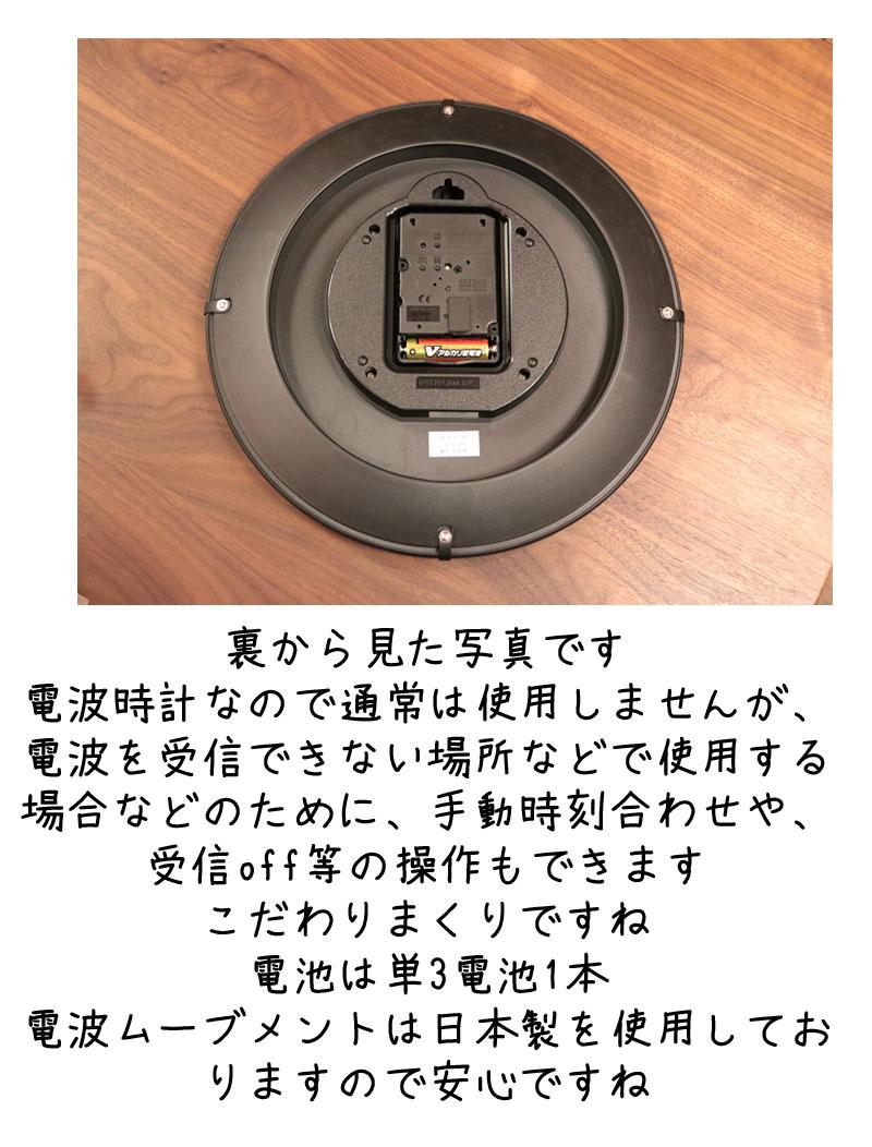 電波時計 フレンチポップクロック