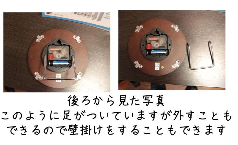 レトロ調置き時計
