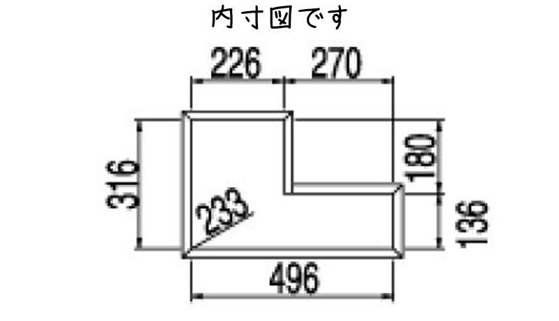 L字型ラック 人気のデザインラック収納