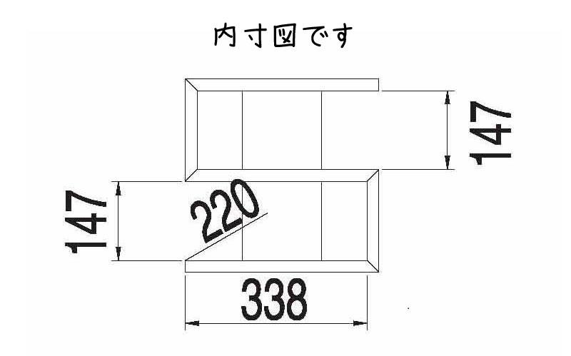 S字型ラック 使い方次第で自由に色々使えるラック