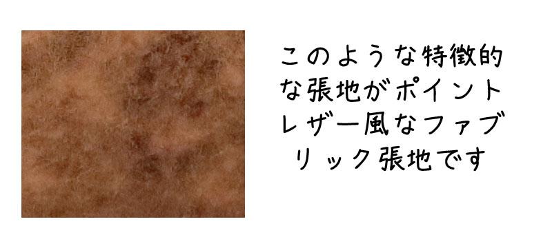 2台限定激安ソファ