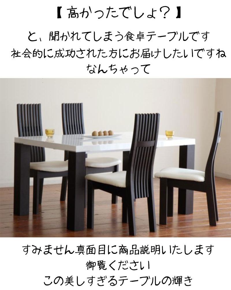 ウルトラバイオレットダイニングテーブル