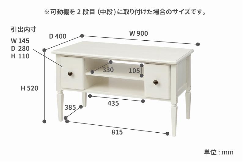 コンパクト 姫 ローボード 小さくて可愛いテレビ台