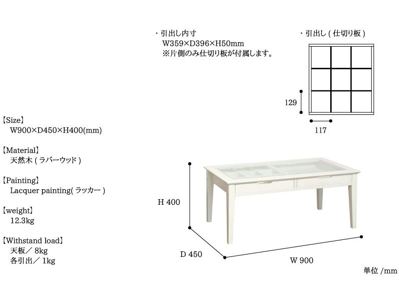 白い小さいかわいい女子東京サイズ組み立て設置テーブル