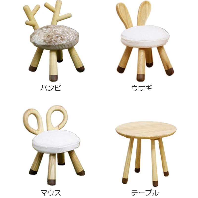バンビ、ウサギ、マウス、テーブル