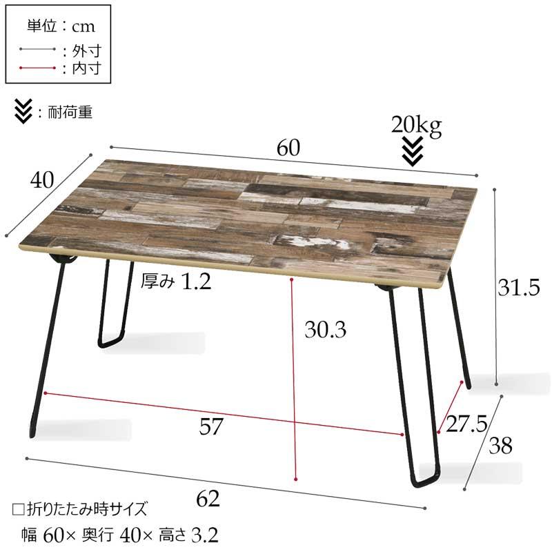 スクラップウッドテーブルサイズ