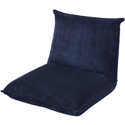 大きめゆったり座椅子 安い