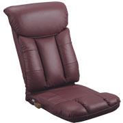 父の日や誕生日プレザントに人気の座椅子 日本製でしっかり