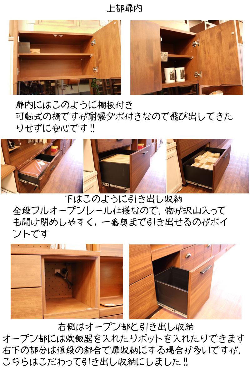 かっこいい食器棚 日本製 安い 小さい 食器棚収納