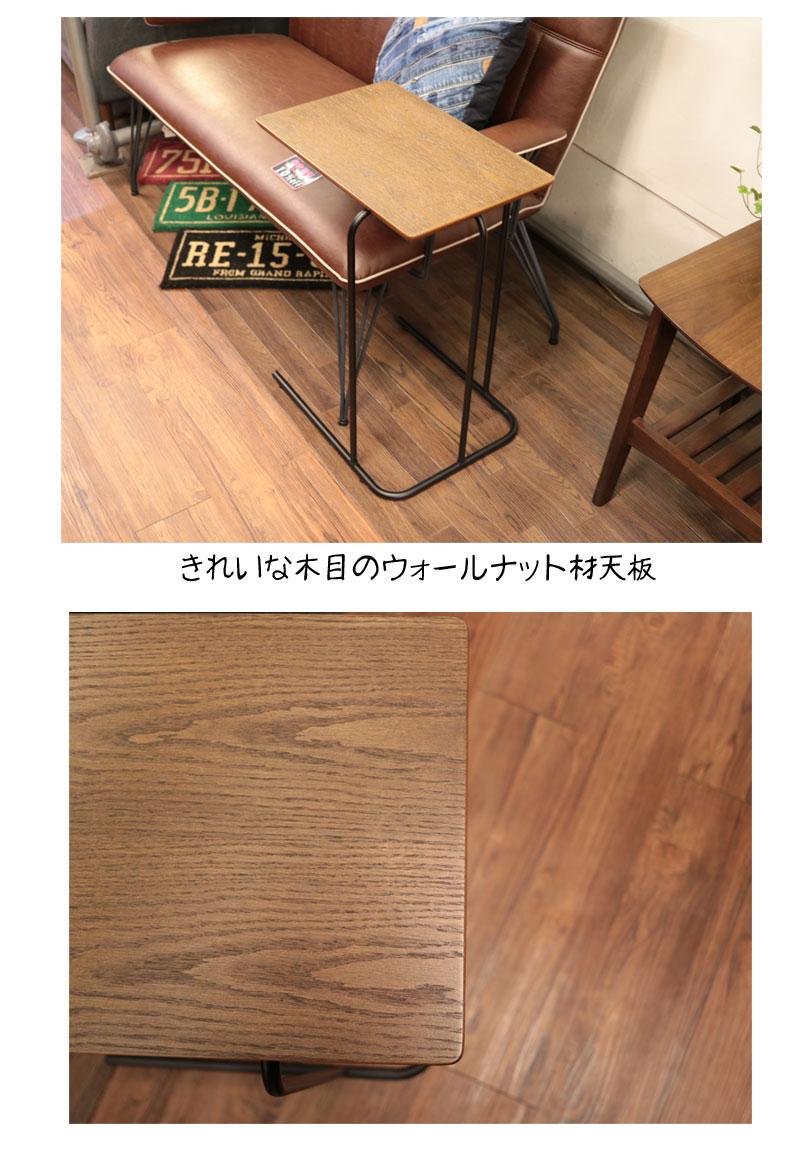 高さのあるソファ横のテーブル 安くて小さい