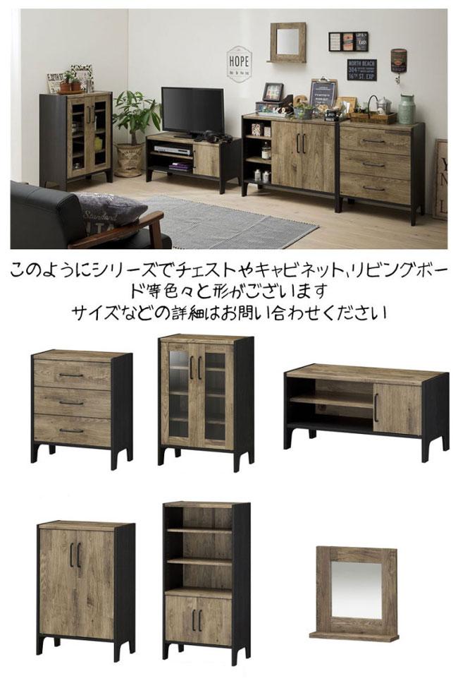 小さめ収納 武蔵小山の家具屋 戸越銀座