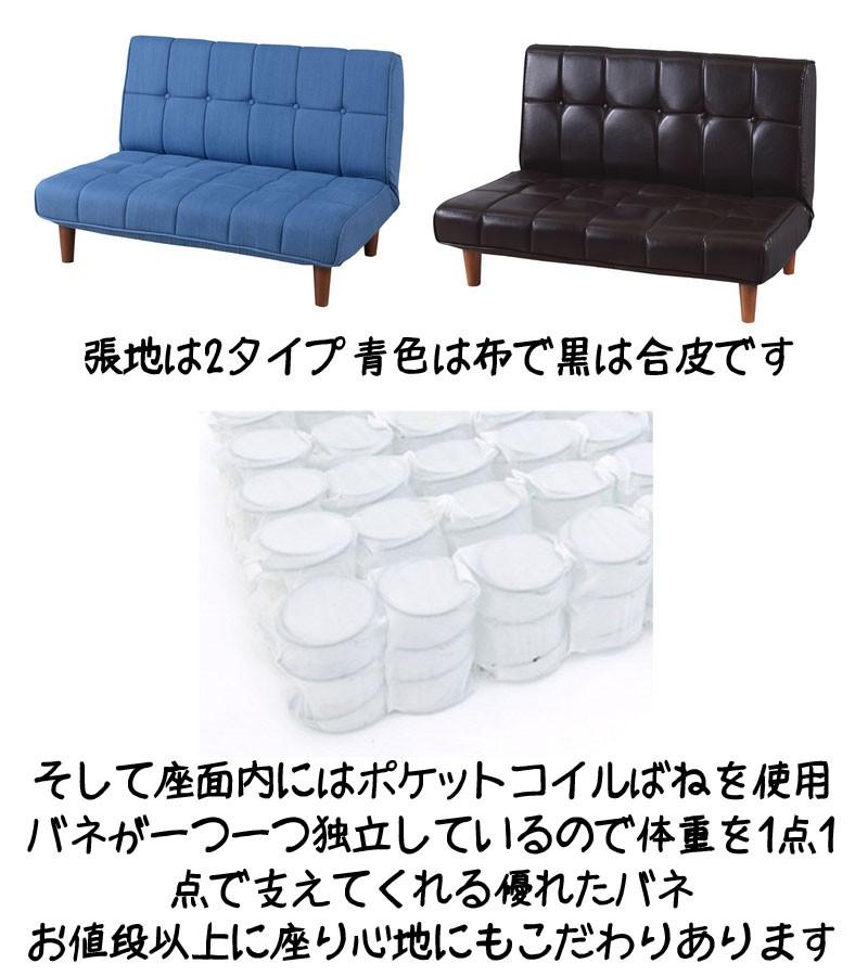 リクライニングソファ 小さめでも機能的&座り心地も良いのにお安いソファ