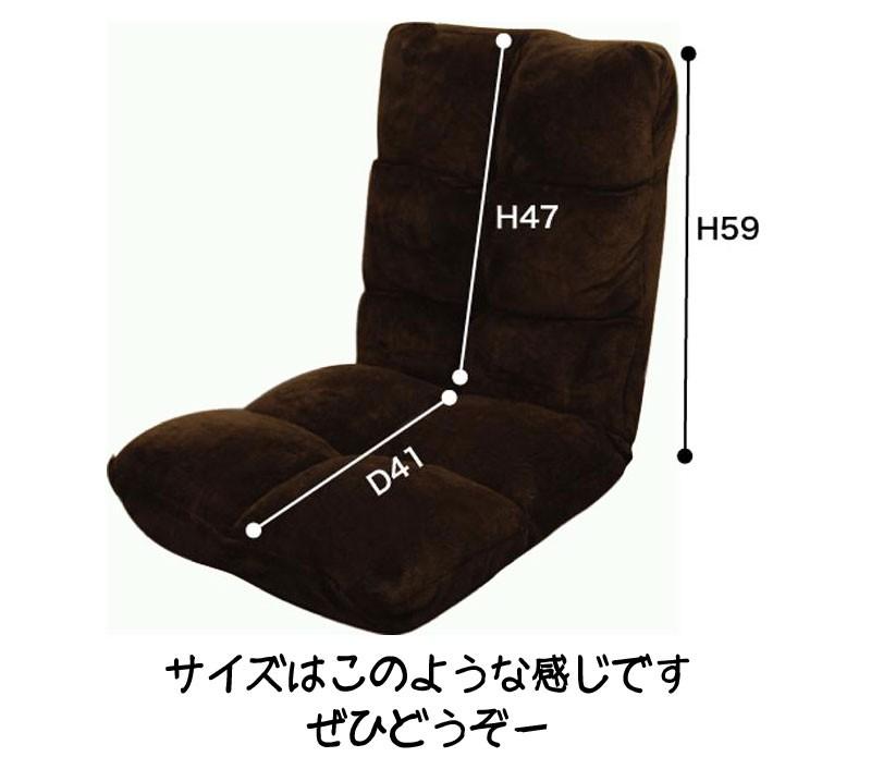 もこもこリクライニング座椅子 さわり心地もよく弾力もあるお安い座椅子