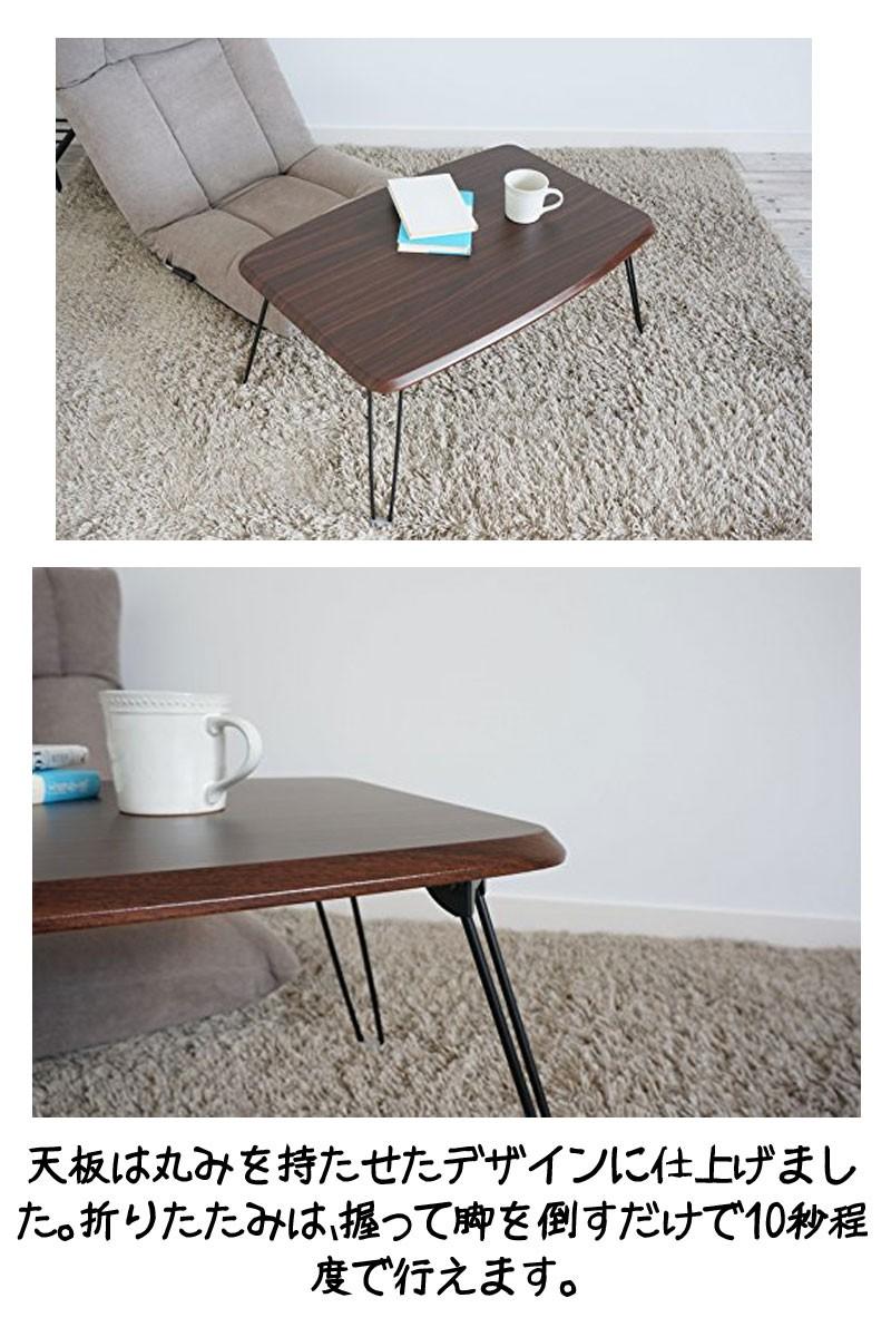 折り畳み式の便利な東京の小さい安いつくえ