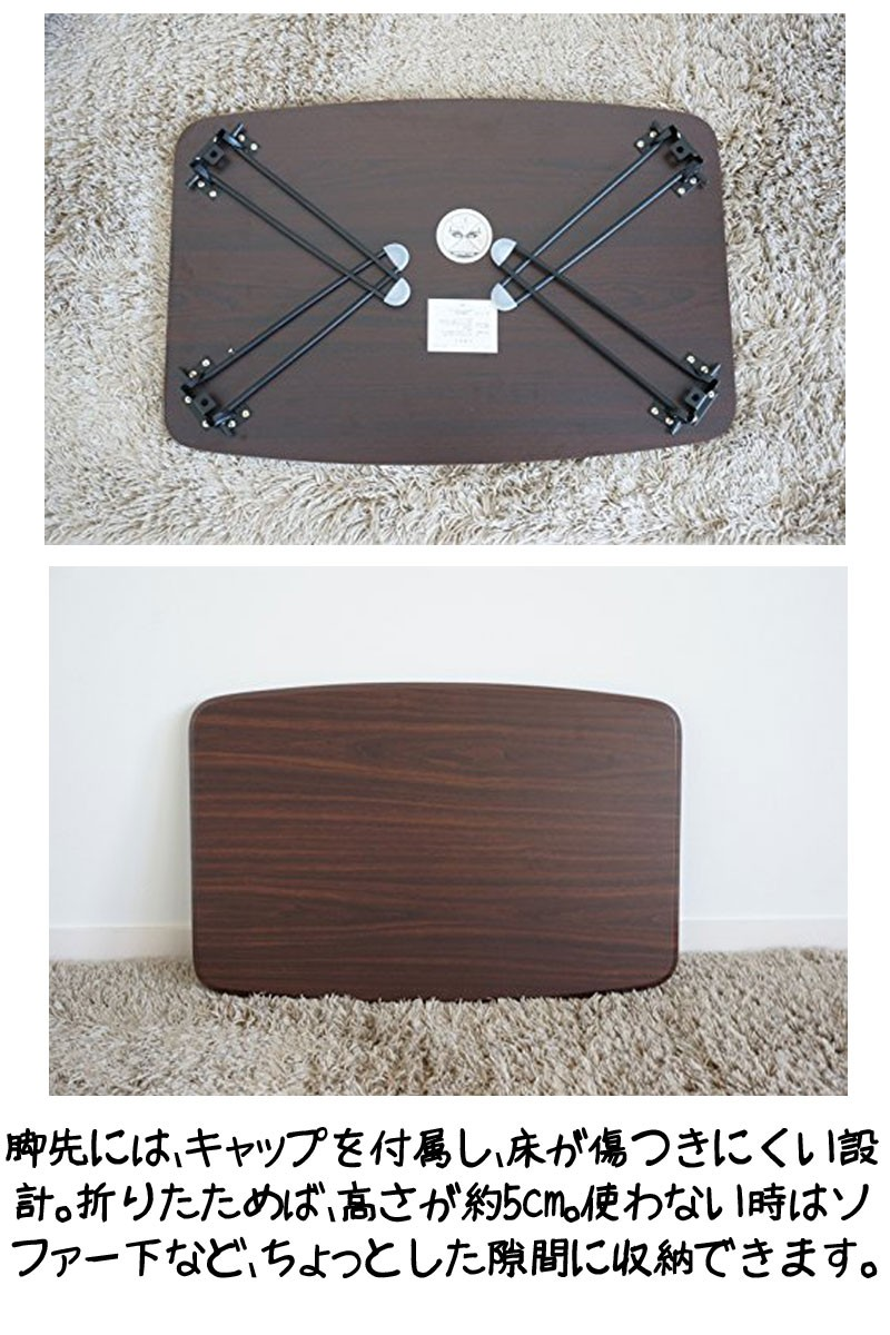 折りたたみ式のシンプルな机
