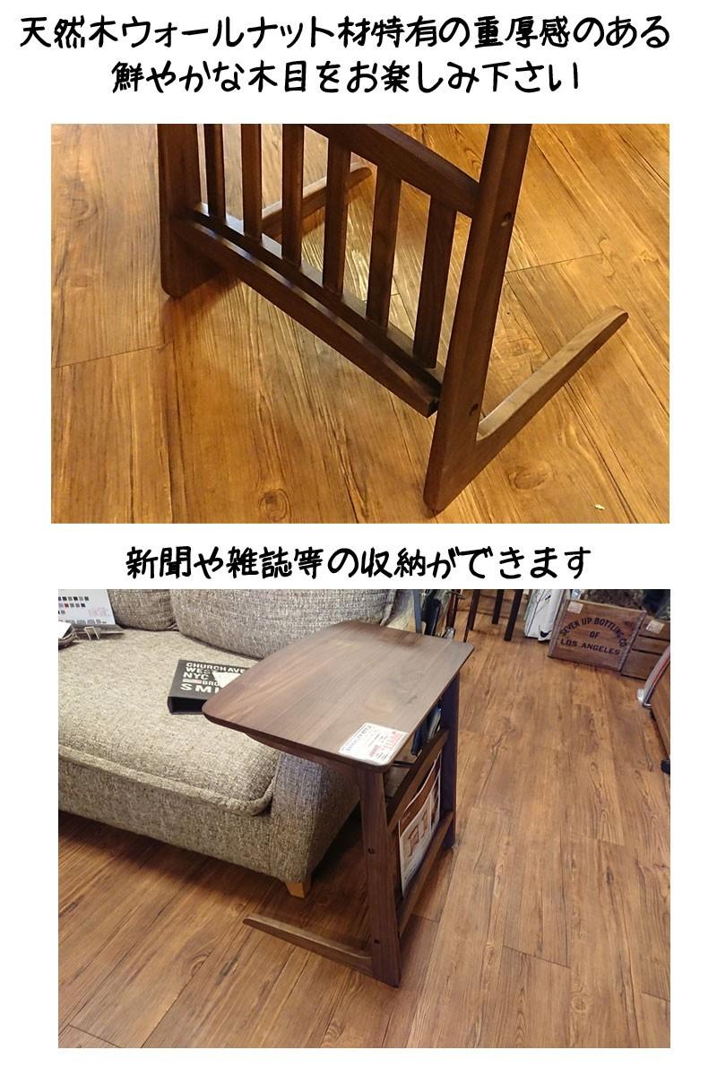 ソファテーブル無垢の高級素材頑丈で強いつくえ