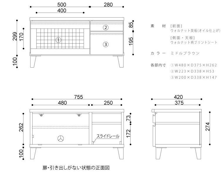小さくても収納はしっかりあるので使いやすいテレビ台です