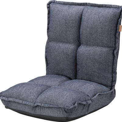 折りたたみ式 デニムリクライナー デニム座椅子