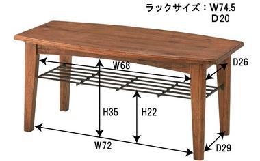 安いイケアよりビーカンパニーより武蔵小山の家具住宅サイズ