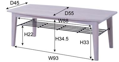 棚付きで収納もできるソファ前のテーブル