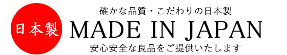 日本製デニムソファ
