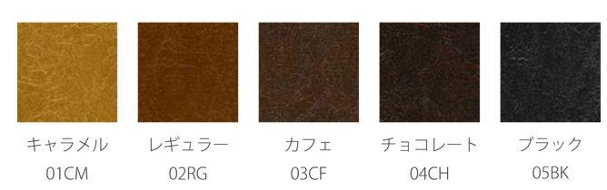 日本製ウッドアームソファ