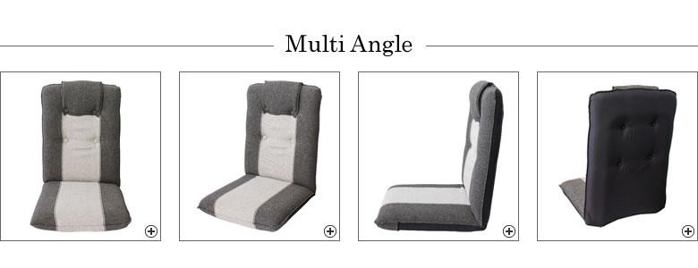 日本製リクライニング座椅子